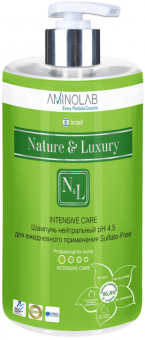 Ежедневный шампунь Aminolab Nature & Luxury, Sulfate-Free